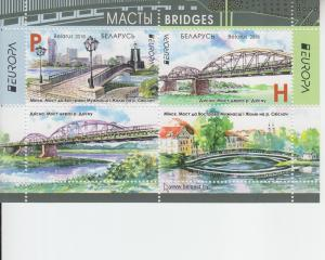 2018 Belarus Bridges - Europa SS (Scott 1088a) MNH