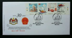 30th Anniv. Malaysia China Diplomatic 2004 Joint Issue Ship Flag Relation (FDC)