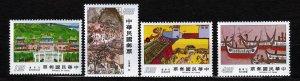 J23087 JLstamps 1977 taiwan china set mnh #2054-7 drawings