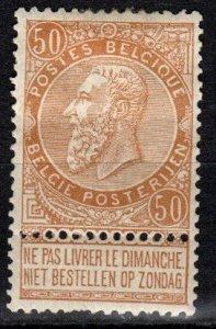 Belgium #70  Unused CV $20.00 (X200)