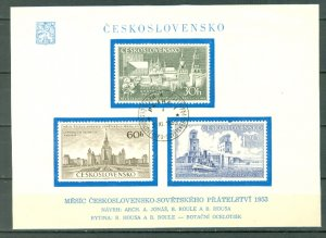 CZECHOSLOVAKIA  1953 #621-623...SET on DAY of ISSUE SHEET..MINT VERY LIGHT H.