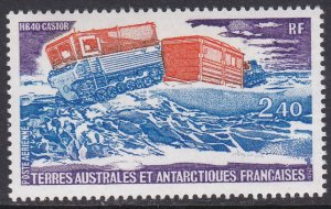 French Southern & Antarctic Territory Sc #C61 Mint Hinged