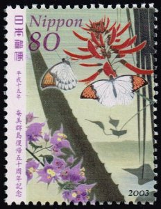 Japan #2870 Amami Islands; MNH (5Stars)