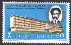 ETHIOPIA SCOTT 703