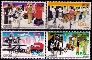BANGKOK, Intl. Stamp Show 1983, Thailand SC#1033-6 used set