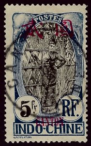 French Office in Canton China Scott #63 Used F-VF SCV$47.50....Bid to win!