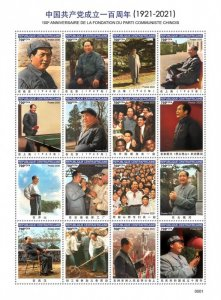 C A R - 2020 - Chinese Communist Party - Perf 16v Sheet #1 - Mint Never Hinged