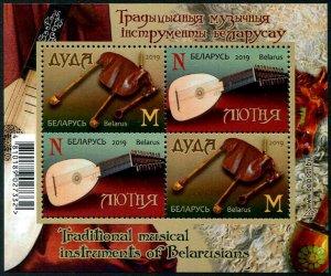 HERRICKSTAMP NEW ISSUES BELARUS Musical Instruments S/S