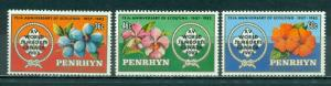 Penrhyn Island #215-217  MNH  Scott $6.50