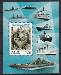 Russia 2006 Ships MNH Block