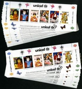 Mongolia Stamps # 2247q XF OG NH 50th Anniv. UNICEF Lot of 100 S/S Cat. $1,500