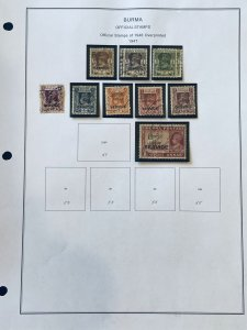 Burma Officials O43//51 Most Used, One of O45 MNH (SCV $16.35)