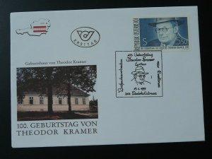 writer Theodor Kramer judaica FDC Austria 79513