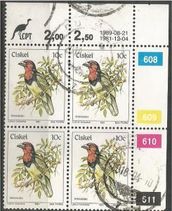 CISKEI, 1981, used 10c block, Birds, Scott 14
