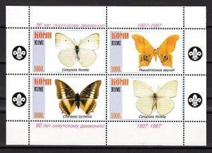 Komi, 140-143 Russian Local. Butterflies sheet of 4. Scout Logo. ^
