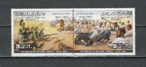 Libya, Scott cat. 932 A-B. Libyan Battles issue. *