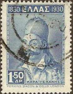 Greece - #347 -Used- 1930 - Karaiskakis - 1.50d - SCV-0.30