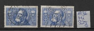 France used  1936 325