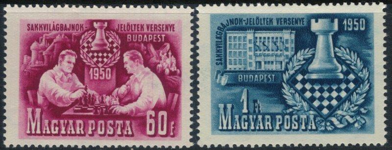 Hungary #889-90*  CV $6.50  Chess