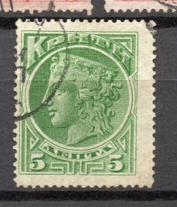 Crete 1900 Early Issue Fine Used 5l. NW-14298