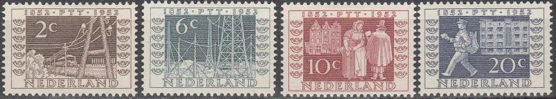 Netherlands #336-9  F-VF Unused CV $90.00 (A16159)