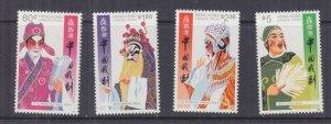 HONG KONG, 1992 Chinese Opera set of 4, mnh.