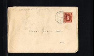 1947 - Hungary Cover [B07_084]
