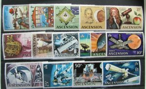 1971 Ascension SC #138-514 SPACE ROCKET RESEARCH STATION  MNH stamp set