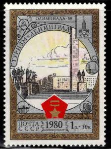 Russia Scott B130 MNH**  1980 Coat of Arms stamp