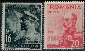 Romania #B92-3*/u  CV $6.75