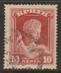 Crete 1908 Sc 96 var used no overprint variety