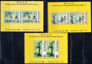 South Korea 781a-86a NH 1971 souvenir sheets