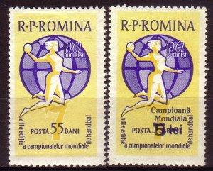 ROMANIA 1962 SPORT Handball Overprinted MNH Mi 2047,2094 #510
