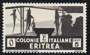 Eritrea Shark Fishing (Scott #159) MH