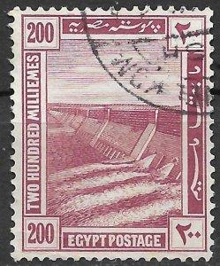 Egypt 200m Dam issue of 1914, Scott 59 Used