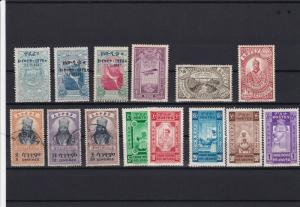 ethiopia mounted mint and used early stamps ref r12437