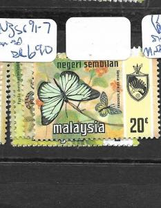 MALAYA   NEGRI SEMBILAN   (PP1007B)  BUTTERFLY  SG 91-7   MNH