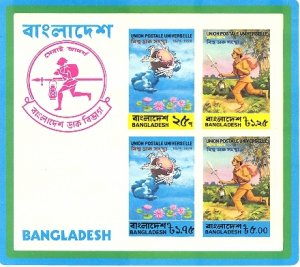 Bangladesh; 1974; Sc. # 68a; **/MNH Souvenir Sheet