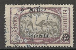 COLLECTION LOT # 5572 ETHIOPIA #147A 1925