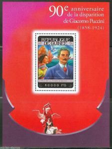 GUINEA 2014 90th MEMORIAL ANNIVERSARY OF GIACOMO PUCCINI  SOUVENIR SHEET MINT NH