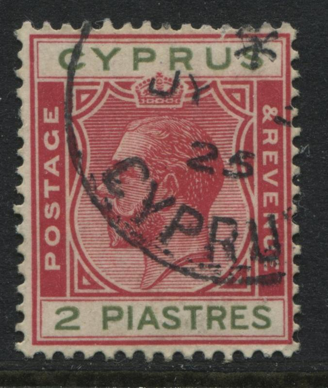 Cyprus KGV 1924 2 pilasters carmine & green used