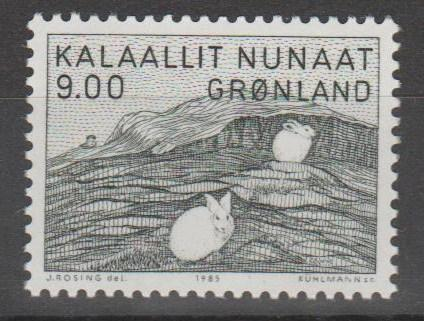 Greenland #118 F-VF Unused CV $4.00 (ST1991)