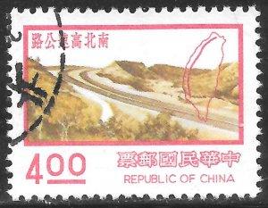 China Used [2055]