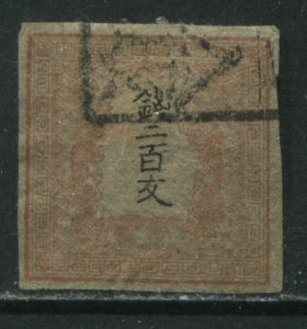 Japan 1871 200 m vermilion used
