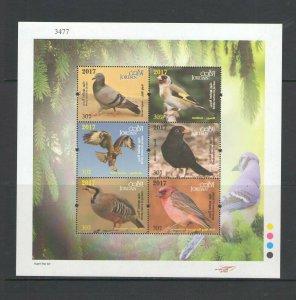 JORDAN: NEW ISSUE /** Beautiful BIRDS  **/  Sheet of 6 / MNH.