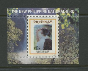 STAMP STATION PERTH Philippines #2367 New Eagle Souvenir Sheet MNH CV$7.00.