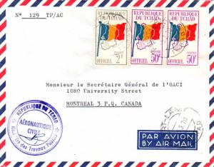 Chad 2F and 50F (2) Flag and Map of Chad Official 1970 Fort-Lamy, Tchad Airma...