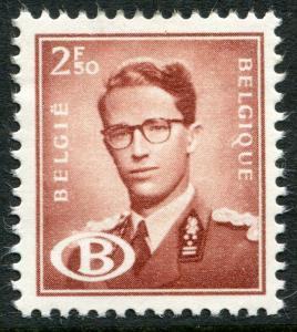 BELGIUM # O59 Very Fine Light Hinged Issue - KING BAUDOUIN - S5750