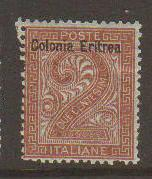Eritrea #2 Mint