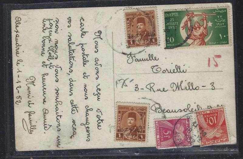 FRANCE (P1202B) 1952  POSTAGE DUE 5C+10C   ON INCOMING PPC  FROM EGYPT